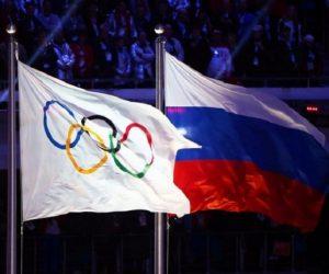 18 banderas rusa y COI 300x250