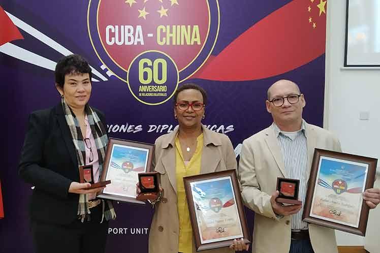 China Cuba Medicos Orden 60