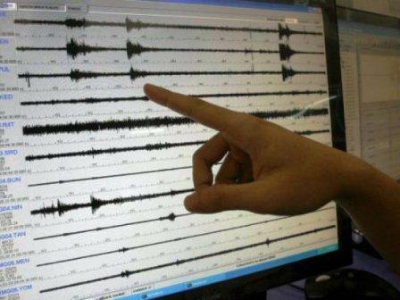 chile albergara el primer centro sismologico mundial