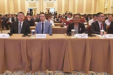cumbre internacional en Macao