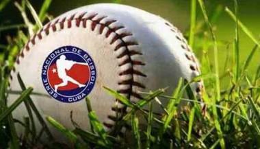 Serie Nacional de Béisbol de Cuba. Foto: Archivo.