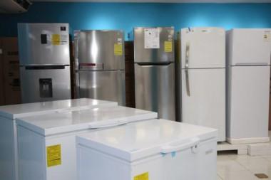 Electrodomésticos para la venta en MLC