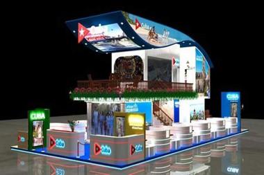 XXXIX edición de la Feria Internacional de Turismo Fitur 2019